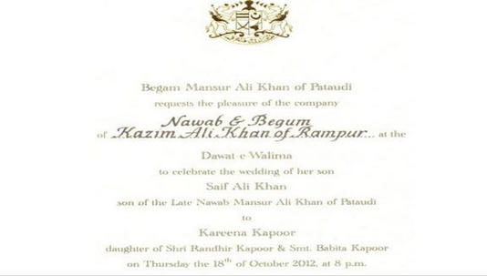 Reception function card of kareena kapoor with saif ali khan wedding