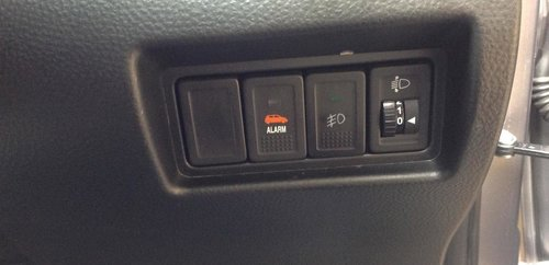 maruti nippon remote central lock security system emergency tips  step 3 press alarm button in the car