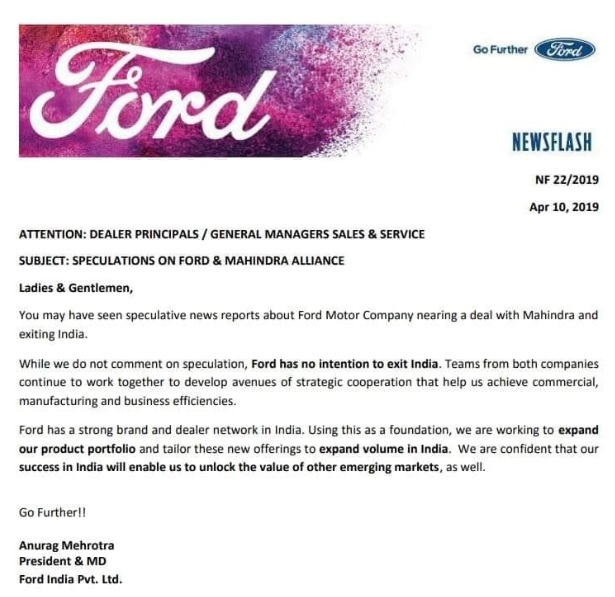 Ford Email Update