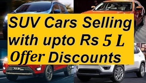 Last Minute Discounts on BS4 SUV Cars in Feb - March 2020