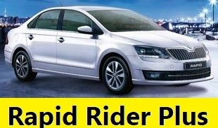 Skoda Rapid Rider Plus Launched from 7.99 Lakh. New Features