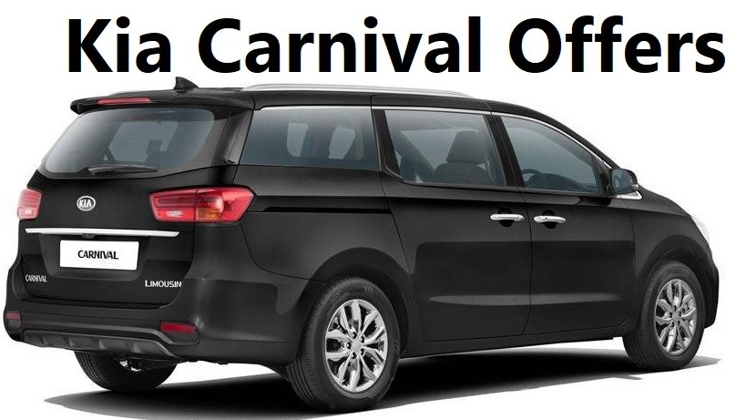 Kia Carnival now up with Rs 2 Lakh Discount Offers in Sep 2020
