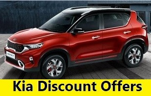 Kia Discount Offers in October 2020. Sonet, Seltos, Carnival Schemes