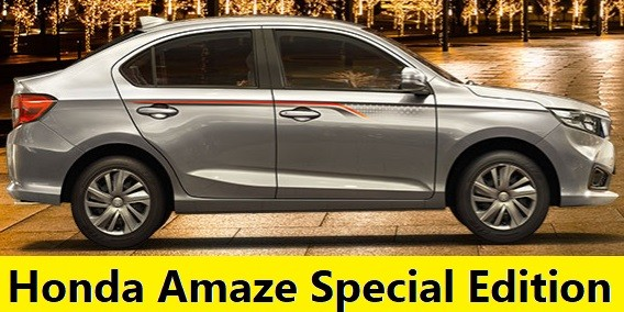 Honda Amaze Special Edition Launched for Festive Diwali Season. Exclusive Features with Prices