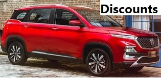 MG Hector, Hector Plus Discount Offers in December 2020