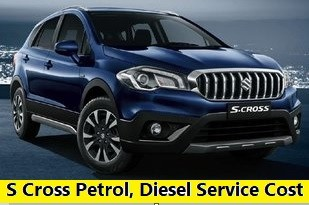 Maruti S Cross Service Schedule, Maintenance Cost in 2020