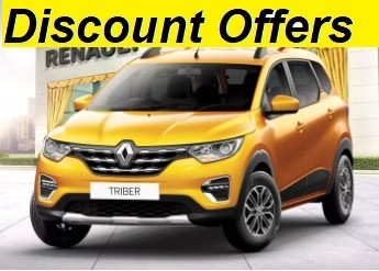 Renault April 2021 Discount Offers on Triber, Duster, Kwid, Kiger