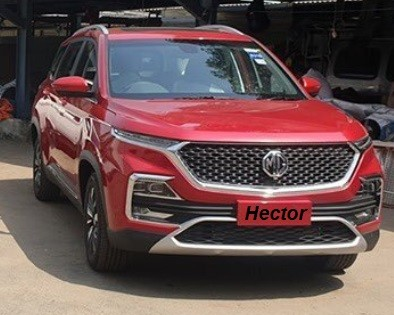 MG Hector Model Variant Features List, Prices, Engine Performance, Details