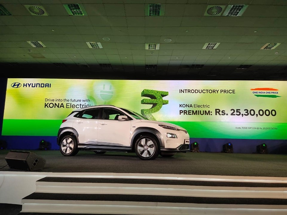 Hyundai Kona Electric SUV: Yes is Value Priced at 25 Lakh in India