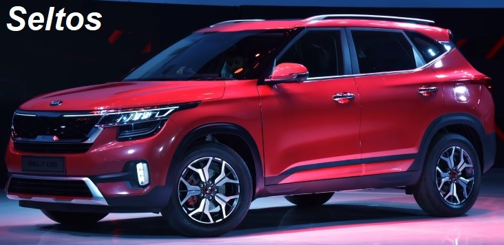 Kia Seltos Bookings, Model Variants, Launch Date in India