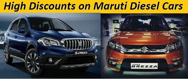 Maruti Suzuki Offering upto Rs 74,000 Discount on 1.3 DDIS Diesel Engine Cars