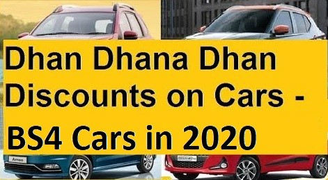 Will BS4 Cars will sell on High Discounts in 2020 before BS6 Rollout. Report