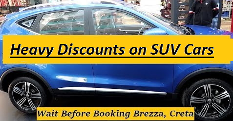 High Discounts in Several Lakh on SUV Cars in September 2019