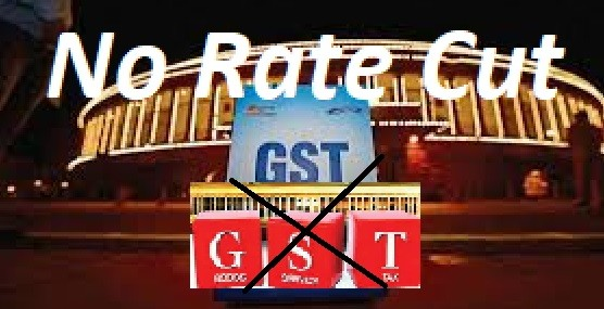 No GST Rate Cut on Cars on 20th September 2019. Exclusive Confirmed Report