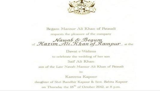 Wedding Reception Card Of Kareena Kapoor Saif Ali Khan