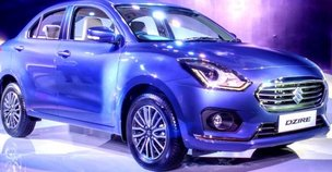 Maruti Dzire Petrol AMT Automatic Price, Features of Vxi
