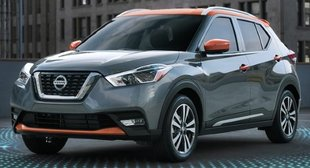 Nissan Kicks Xl Petrol Xv Petrol On Road Price Features Specs