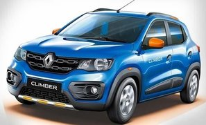 Renault Kwid Climber Edition On Road Price Features Reviews In India