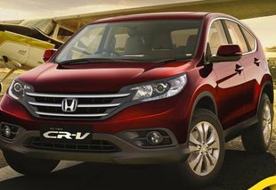 High Quality Honda Crv Photo